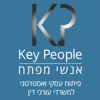 לוגו אנשי מפתח שיווק עורכי דין ייעוץ אירגוני